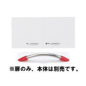 木製収納庫  W800 H400 Garage 扉 KK ホワイト|garage-murabi