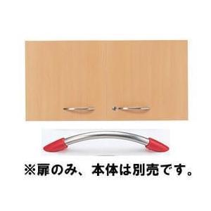 木製収納庫  W800 H400 Garage 扉 KK 木目|garage-murabi