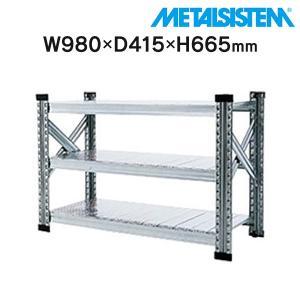 スチール棚 メタルシステム  W900 METALSISTEM 物品棚 イタリア製 001838 3段|garage-murabi