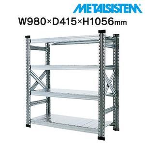 スチール棚 メタルシステム  W900 METALSISTEM 物品棚 イタリア製 001845 4段|garage-murabi