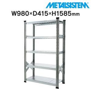 スチール棚 メタルシステム  W900 METALSISTEM 物品棚 イタリア製 001852 5段|garage-murabi