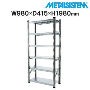 スチール棚 メタルシステム W900 METALSISTEM 物品棚 イタリア製 001869 6段|garage-murabi
