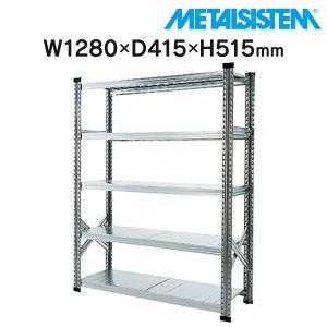 スチール棚 メタルシステム  W1200 METALSISTEM 物品棚 イタリア製 001876 5段|garage-murabi