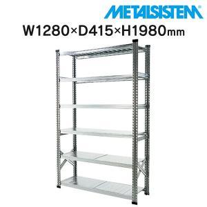 在庫切:次回1/10頃入荷予定 スチール棚 メタルシステム  W1200 METALSISTEM 物品棚 イタリア製 001883 6段|garage-murabi