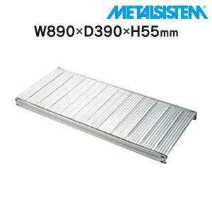 スチール棚 メタルシステム  W900 METALSISTEM 物品棚 棚板 イタリア製 001951|garage-murabi