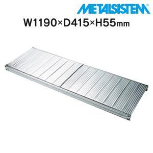 スチール棚 メタルシステム  W1200 METALSISTEM 物品棚 棚板 イタリア製 001968|garage-murabi