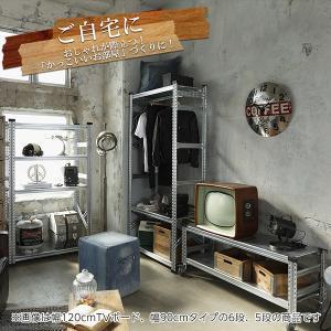 スチール棚 メタルシステム  W1200 METALSISTEM 物品棚 棚板 イタリア製 001968 garage-murabi 02