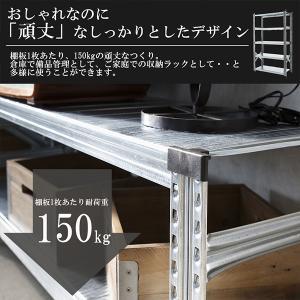 スチール棚 メタルシステム  W1200 METALSISTEM 物品棚 棚板 イタリア製 001968 garage-murabi 05