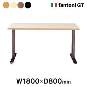 Garage fantoni GT-188H 高級 オフィス カラー おしゃれなデスク italian 平机 モダン 白木 1800×800 送料無料|garage-murabi
