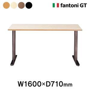 Garage fantoni パソコンデスク GT-167H 白木 送料無料   [デスクGT共通仕...