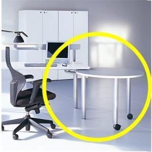 Garage fantoni ME 高級 エグゼクティブ デスク オフィス デスク ME サイドテーブル 53-5M97 4色|garage-murabi