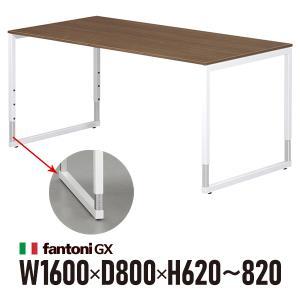 オフィス家具 Fantoni GXデスク W1600×D800×H〜850mm(高さ調節脚) GX-168HJ 濃木目 (イタリア)|garage-murabi