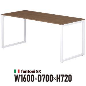 オフィス家具fantoni GXデスク W1600×D700×H720mm 高級・エグゼクティブデスク・ワークデスク GX-167H 濃木目 (イタリア製)|garage-murabi