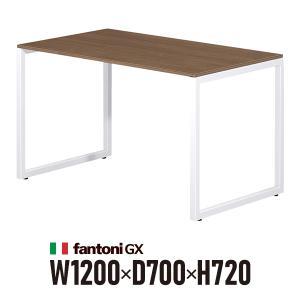 オフィス家具GX-127H Fantoni GXデスク W1200×D700×H720mm(高級・エグゼクティブデスク・ワークデスク) 濃木目 (イタリア製)|garage-murabi