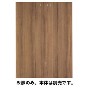 収納庫(本棚) 扉 下用 GX-120TD ファントーニ Garage fantoni濃木目|garage-murabi