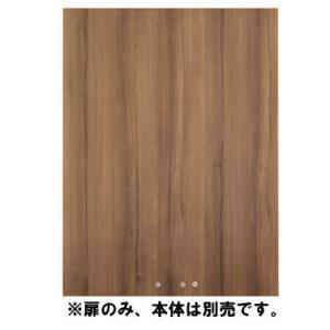 収納庫(本棚) 扉 上用 GX-120TU ファントーニ Garage fantoni濃木目|garage-murabi
