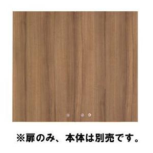 収納庫(本棚) 扉 上用 GX-080TU ファントーニ Garage fantoni 濃木目|garage-murabi