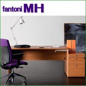 【組立設置必須便】 高級デスク Garage fantoni MHデスク MH-1575H チーク W1500×D750 (写真はイメージ) デスク オフィスデスク おしゃれ イタリア製 414200|garage-murabi