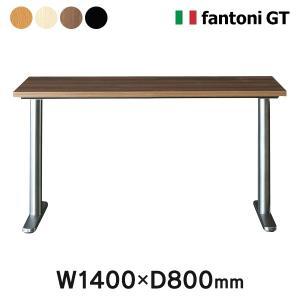 GT-148H Garage fantoni GT 高級 オフィス デスク 濃木目 1400×800タイプ 送料無料|garage-murabi