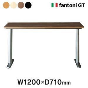 Garage fantoni GT-127H 高級 オフィス デスク 濃木目 1200×700タイプ ダークブラウン イタリア家具 送料無料|garage-murabi