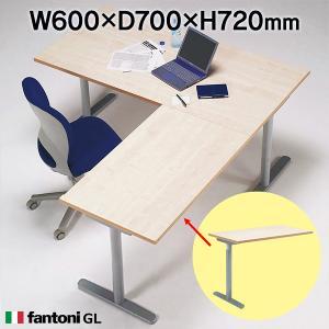 Garage fantoni L型連結天板 T脚用 GL-076L 白木 600×700 送料無料|garage-murabi