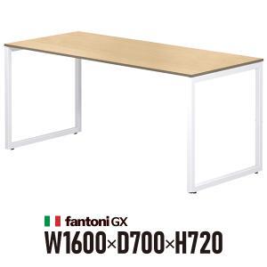 オフィス家具 Garage fantoni GXデスク W1600×D700×H720mm 高級 エグゼクティブデスク GX-167H オーク (イタリー製)|garage-murabi