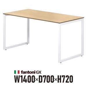 オフィス家具 Garage fantoni GXデスク W1400×D700×H720mm 高級 エグゼクティブデスク ワークデスク GX-147H オーク (イタリー製)|garage-murabi
