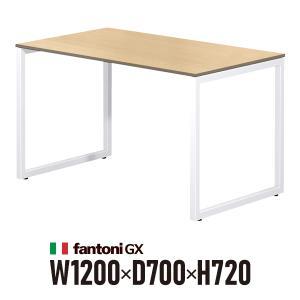 オフィス家具 Fantoni GXデスク W1200×D700×H720mm 高級デスク・GX-127H オーク (イタリア製)|garage-murabi