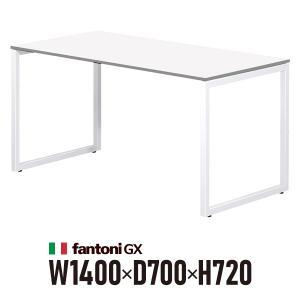 オフィス家具 Fantoni GXデスク W1400×D700×H720mm 高級デスク・GX-147H ホワイト オフィスデスク おしゃれ (イタリア製)|garage-murabi