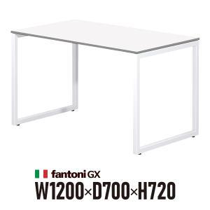 オフィス家具 Garage fantoni GXデスク W1200×D700×H720mm 高級 エグゼクティブデスク GX-127H 白 (イタリー製)|garage-murabi