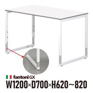オフィス家具 Garage fantoni GXデスク W1200×D700×H620-820mm 高さ調節脚 高級 エグゼクティブデスク GX-127HJ 白 (イタリー製)|garage-murabi