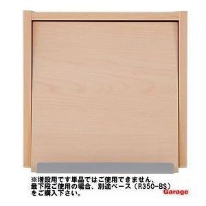 組立家具 Garage キューブボックス マガジンラック 白木 R-350MG マガジンユニット|garage-murabi