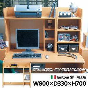 机上棚 デスク italian ラック Garage fantoni 送料無料 代引き決済可能|garage-murabi