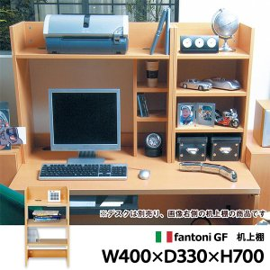 Garage fantoni 机上棚 デスク italian ラック 送料無料 代引き決済可能|garage-murabi