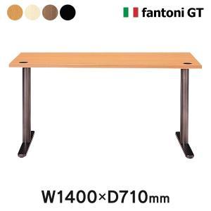 ■9/14在庫切:Garage fantoni GTデスク 木目 T字脚 配線穴付き GT-147H G415128 木製デスク W1400×D710 パソコンデスク ワークデスク (イタリア製)|garage-murabi