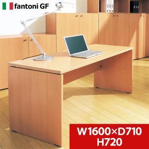 平机 GF-167H  Garage fantoni 家具 高級 オフィス デスク italian  1600×700タイプ 送料無料 代引き決済可能|garage-murabi