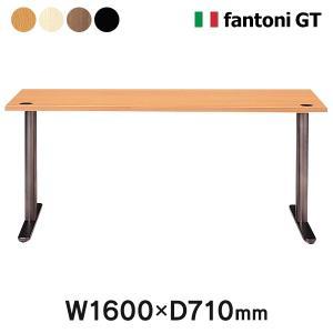 オフィス家具 GT-167H Garage fantoni GTデスク 木製デスク 1600×700 H720mmタイプ  送料無料|garage-murabi