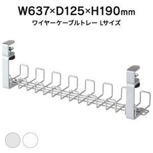 代引き決済可能 Garage ケーブルトレー YY−WDCTL 銀  64mm (L) YY-WDCTL|garage-murabi
