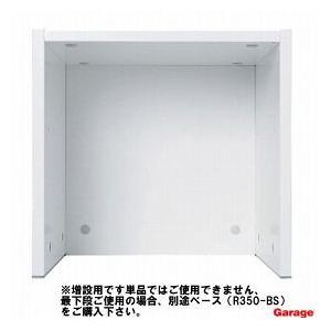 ■インテリア家具 組立家具>cube compo キューブコンポ 木目とホワイト