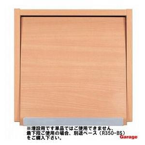 ■インテリア家具 組立家具>cube compo キューブコンポ 木目とホワイト キューブボックス