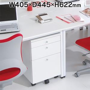 サイドキャビネット サイドワゴン CC-W046SC3 Garage 家具 wood 送料無料|garage-murabi