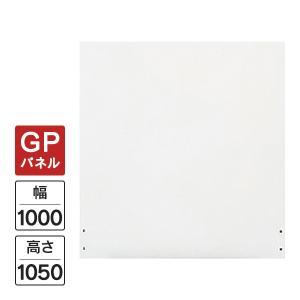代引き決済可能 パネル パーテーション デザイン 木製 H1050*W1000 白/白|garage-murabi
