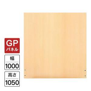 代引き決済可能 パネル パーテーション デザイン 木製 H1050*W1000個人ブースに 木/木|garage-murabi