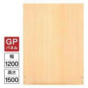代引き決済可能 オフィス パーテーション デザイン 木製H1500*W1200 木/木|garage-murabi