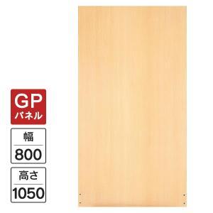 代引き決済可能 パネルパーテーション H1050*W800 個人ブースに 木目/木目|garage-murabi
