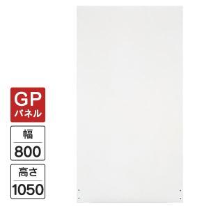 代引き決済可能 パネル パーテーション デザイン 木製 H1050*W800個人ブースに 白/白|garage-murabi