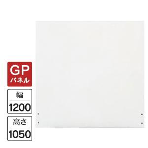 代引き決済可能 パネル パーテーション デザイン 木製 H1050*W1200 白/白|garage-murabi