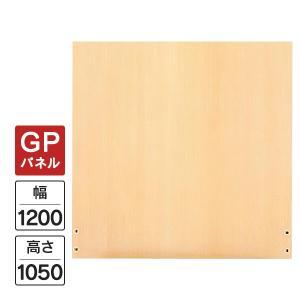 代引き決済可能 パネル パーテーション デザイン 木製 H1050*W1200個人ブースに 木/木|garage-murabi