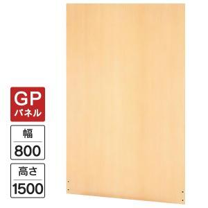 代引き決済可能 オフィス パーテーション デザイン 木製H1500*W800 木製パネルタイプ 写真は利用例|garage-murabi