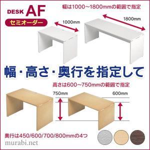 オーダーサイズ 別注デスク 3色 サイズ一例 価格 D450× w1000〜1200× H700 の場合  送料無料|garage-murabi